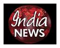 इंडिया न्यूज