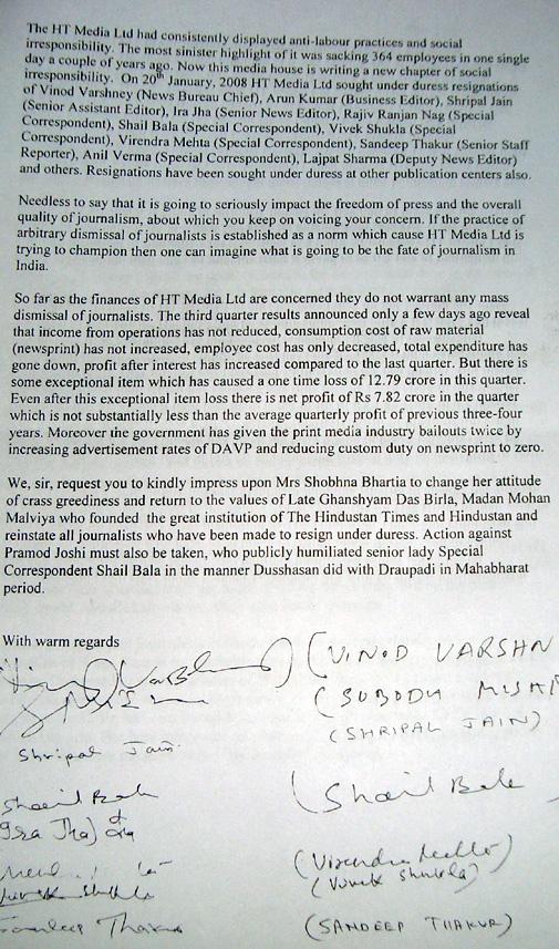 हिंदुस्तान, दिल्ली में छंटनी के शिकार हुए पत्रकारों द्वारा पीएम को भेजा गया पत्र