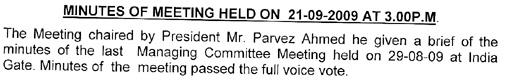 प्रबंध समिति के बैठक में लिए गए फैसलों के बारे में जारी पत्र का एक अंश