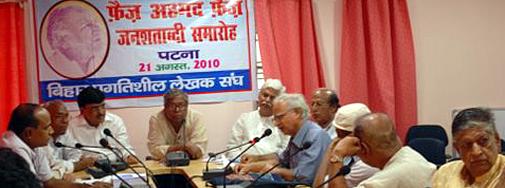 चित्र में बायें से - अरविन्द श्रीवास्तव, शहंशाह आलम, राजेन्द्र राजन, डा. इम्तियाज अहमद, डा. खगेन्द्र ठाकुर, डा. अली जावेद, शकीलसिद्दिकी, अरुण कमल, कर्मेन्दु शिशिर, डा. व्रज कुमार पाण्डेय
