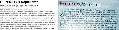 स्लेट का लेख और इंडिया टुडे में प्रकाशित संपादकीय, दोनों के शुरुआती पैरे एक ही हैं.