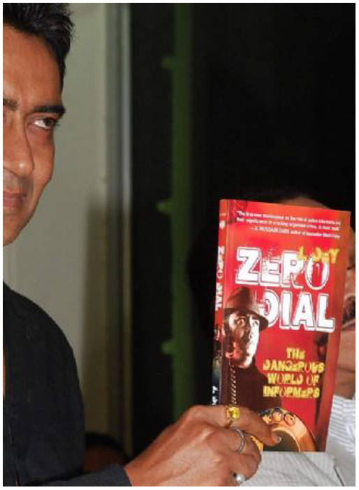 एक्टर अजय देवगन के हाथों विमोचित जेडे की किताब