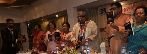 श्रीलंका के कैनडी में आयोजित अंतरराष्ट्रीय हिंदी सम्मेलन में पत्रकार आर.के. गाँधी की किताब 'नक्सल लाइव' का विमोचन करते श्रीलंका में भारतीय राजनयिक विनोद पाशी, प्रसिद्ध आलोचक डा. खगेन्द्र ठाकुर और माँरीशस की ख्यात लेखिता डा. रेशमी रामधोनी.