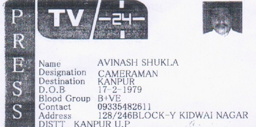 Avinash shukla I Card 640x480