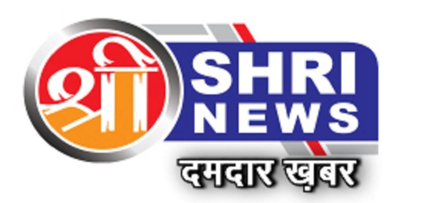Shri-news-logo