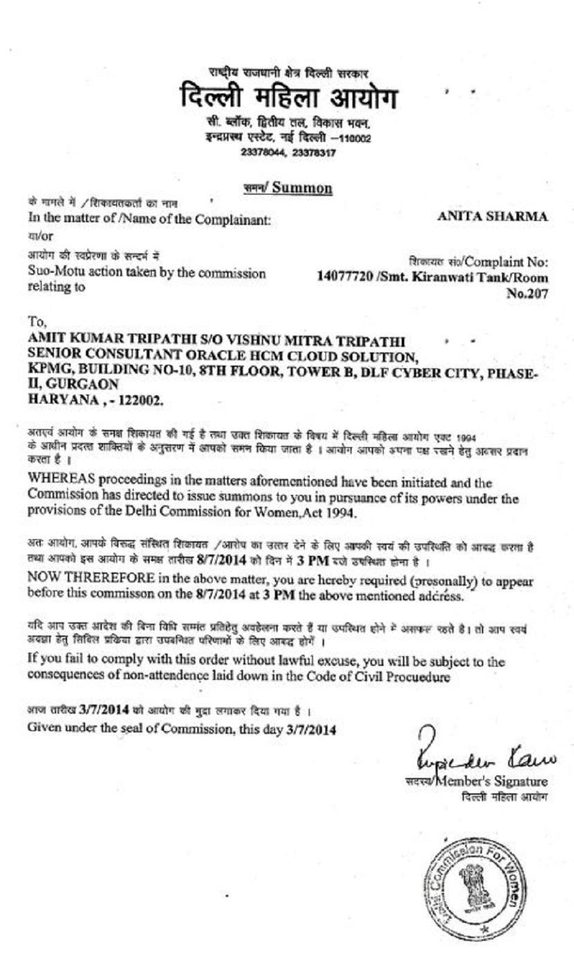 DCW Notice to Amit K Tripathi