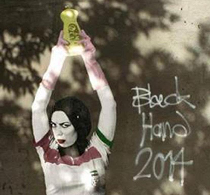 iran black hand