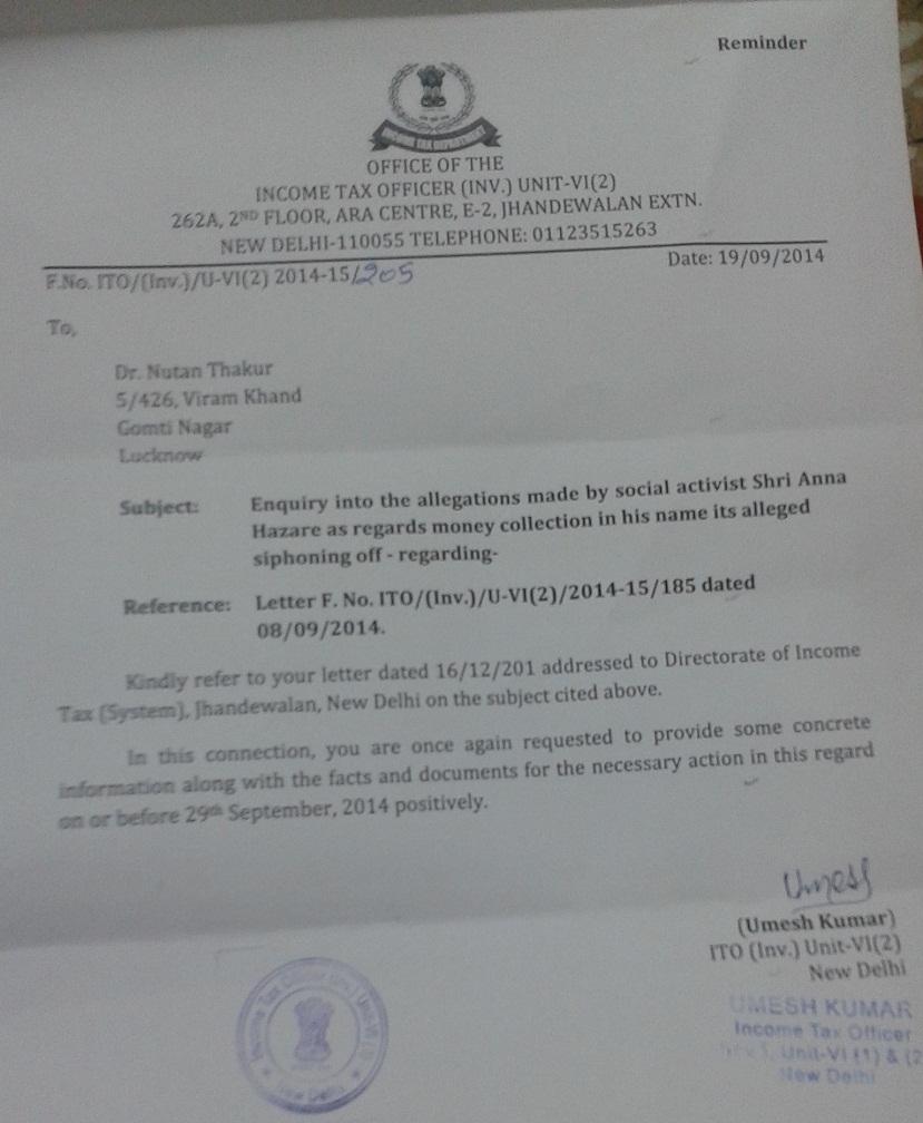 Anna Hazare enquiry2