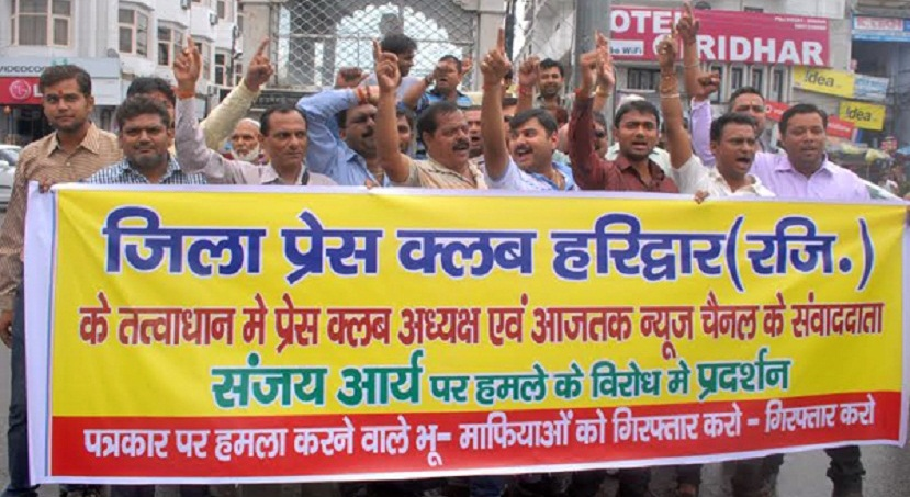 press-club-haridwar