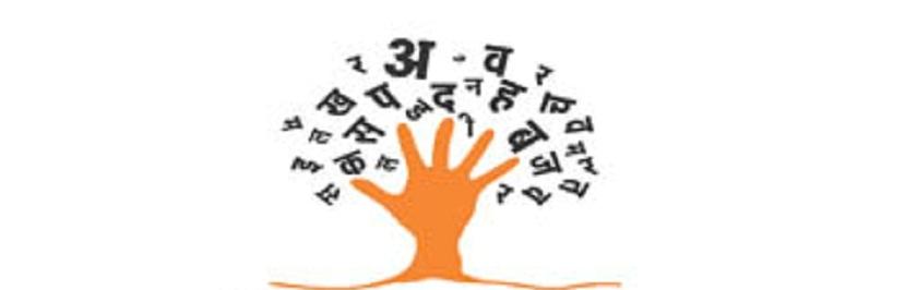 hindi lekhan