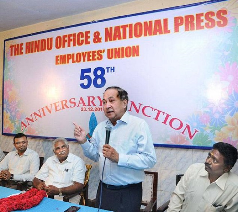 N. Ram, Chairman, Kasturi &Sons Limited addressing at The Hindu Office & National Press Employees Union 58th Anniversary Function on Tuesday. From left, Rajiv C. Loachan, MD & CEO, Kasturi & Sons Limited , E. Gopal, President, Hindu Office National Press Employees Union and M. Kamalnathan, Union General Secretary are in the picture. Photo: R. Ragu
